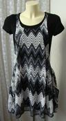 Платье женское летнее модное стильное вискоза стрейч мини бренд Izabel р.42 5152