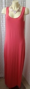 Платье в пол женское летнее легкое вискоза стрейч бренд Atmosphere р.48-50 5181