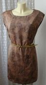 Платье женское легкое летнее бренд Saint Tropez р.46-48 5191