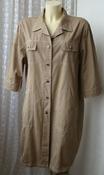 Платье рубашка женская модная большой размер хлопок мини р.54 5707