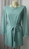 Платье женское красивое легкое элегантное мини бренд Dry Lake р.46-48 5758