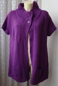 Кофта кардиган женский вязаный зимний теплый акрил бренд Tommy&Kate р.54 5858