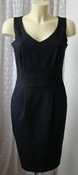 Платье женское офисное деловое бренд Atmosphere р.44 5908