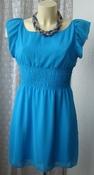 Платье женское легкое летнее мини бренд Sisters Point р.46 5952