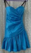 Платье женское летнее модное нарядное мини бренд Laona р.42 6084