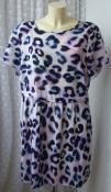 Платье женское летнее модное яркое мини бренд G21 р.54 6139