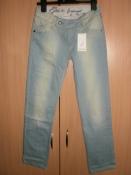 джинсы для девочки Gsusis