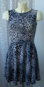 Платье женское летнее модное стрейч мини Glamorous р.42 6205
