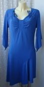Платье женское голубое стрейч Leben р.48 6247