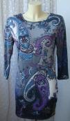 Платье туника женская яркая модная стильная бренд Izabel р.46 6298