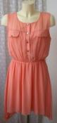 Платье женское летнее модное нежное Cameo Rose р.46 6410