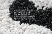 вторичный регранулят, полиэтилен вторичный для пленок, флаконов, канистр, труб-ПЕ100,ПЕ80.