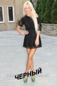 Платье нежное,гипюровое