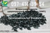 Предлагаем трубную гранулу ПС (УМП), ПП-А4, ПЭНД выдув, литье, ПЕ-100, ПЕ-80, ПЕ-63, стрейч-мытый,