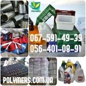 Покупаем дробленные полимеры: ПС, ПП. ПНД. ПВД, флакон, канистру, стрейч ПВД