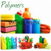 Закупаем отходы полиэтилена стрейч (ПВД), отходы рукавной пленки, полистирол (ПС), полипропилен (ПП)