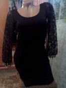 Классическое платье с кружевными рукавами