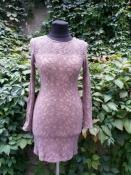 Платье T-alexander Wang ( оригинал ), светло / коричневое, облегающее.