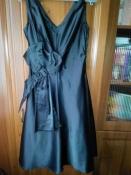 Чёрное платье Oodji оригинал