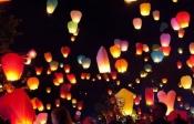 Небесні ліхтарики, Повітряні ліхтарики, китайські літаючі ліхтарики, небесные фонарики, паперові ліхтарі
