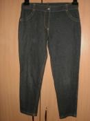 лосины, спортивные брюки