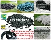 Продаем Полиэтилен Низкого Давления для выдува ПНД (HD-277,273,276)