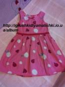 нереально классное легкое платье H&m на 6-7 лет