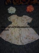 нереальной красоты платье для маленькой леди next на 6-9 мес