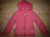 Тёплая курточка, евро-зима