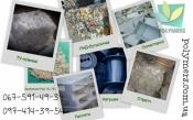 Закупаем полигонные отходы пластмасс (лом пластмасс) навалом , ПВД, ПНД, ПС, ПП
