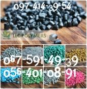 Вторинна гранула: Трубний поліетилен РЕ 80, ПС (УМП), ПП-А4, ПЕНД видув, лиття,ПЕ100