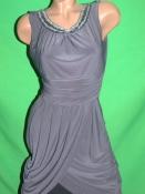 Красивенное брендовое платье