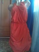 Платье летнее от Asos
