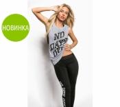 """Костюм спортивный тройка """"Days off"""""""