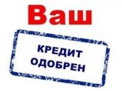 Деньги на карту онлайн без отказа в Украине и России!