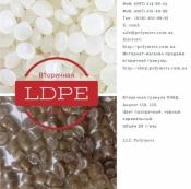 Продаем вторичную гранулу полиэтилен высокого давления (LDPE) аналог 158, 153
