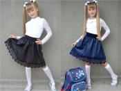 """Детская юбка для школы """"Стеганка"""""""