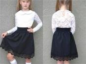 Детская юбка для школы №1