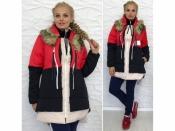 "Женская куртка ""Аляска"" три цвета +++ БАТАЛ"