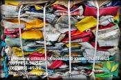 Покупаем отходы полимеров канистру ПНД, флакон HDPE