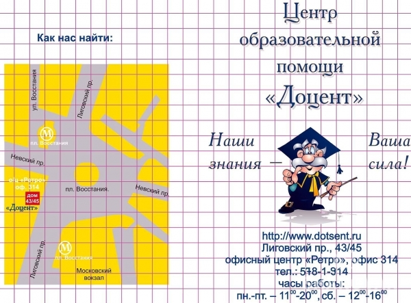 Рефераты на заказ в с-пб заказать или бесплатно скачать православие реферат