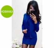 """Костюм """"Эсмик"""": платье+ жакет"""