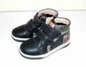 Ботинки демисезонные для мальчиков черные 32-37