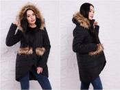 Женская куртка 2145