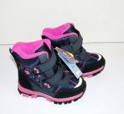 Зимние детские термо ботинки TOM.M 28-33