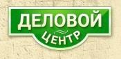 Аренда юридического адреса с обслуживанием в Киеве от 2000 грн/год.