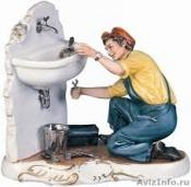 Услуги сантехника, электрика, плиточника