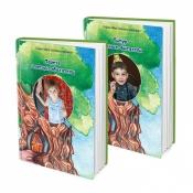 """Именная книга - стихи """"Ваш ребенок и лесные обитатели"""""""