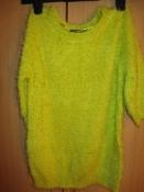 свитер Atmosphere