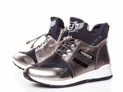 Демисезонные ботинки для девочки бронзовые KLF 32-37